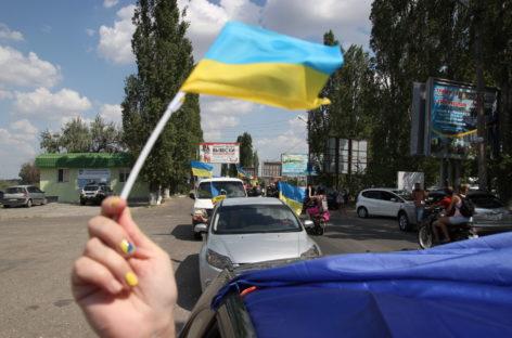 Автопробег по Коблево. День Независимости 2019. Фото