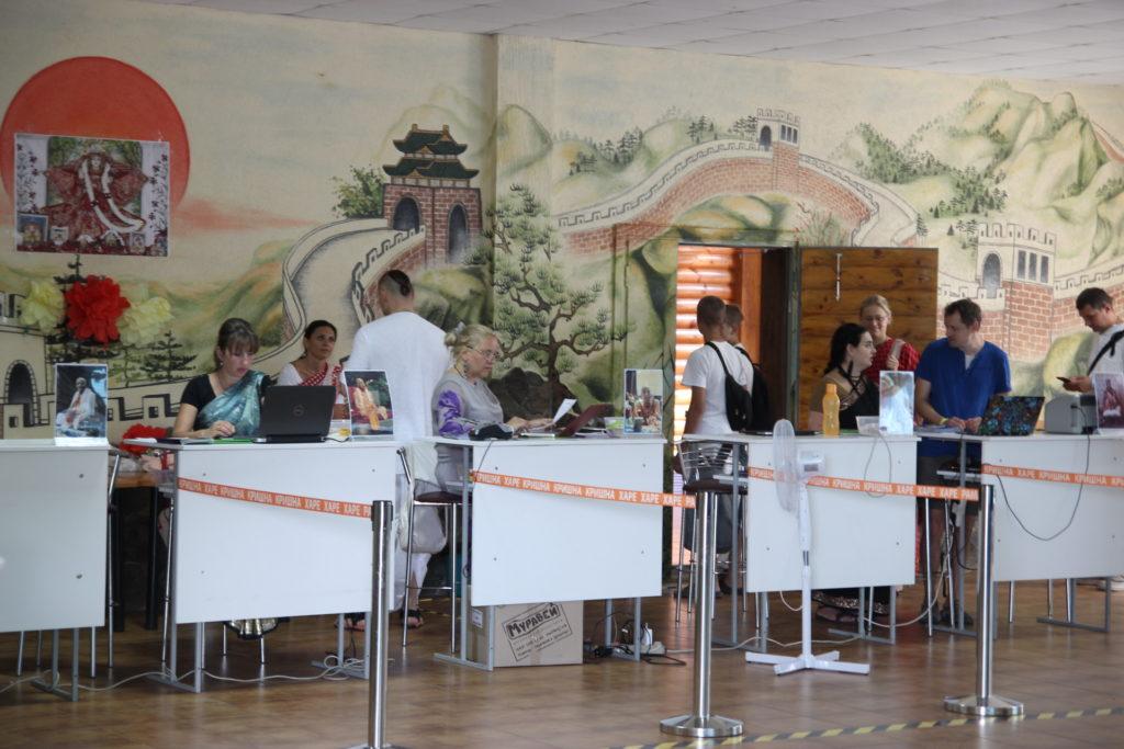 коблево фестиваль кришна