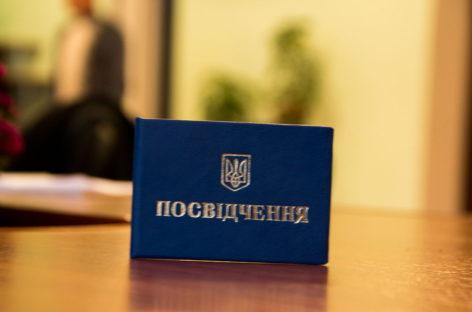 Депутаты Коблевской ОТГ. Список депутатов Коблево. Официально
