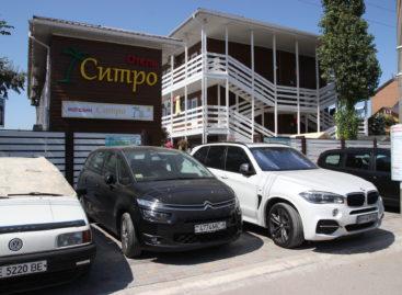 Отель Ситро в Коблево. Номера для отдыха, кухня и еда