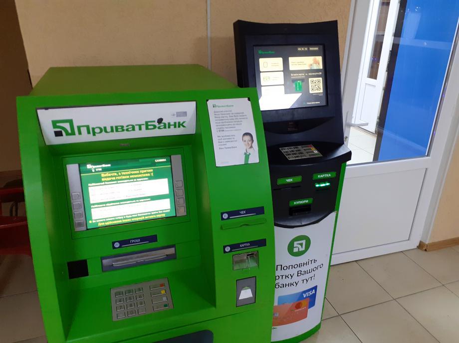 банкоматы терминалы коблево