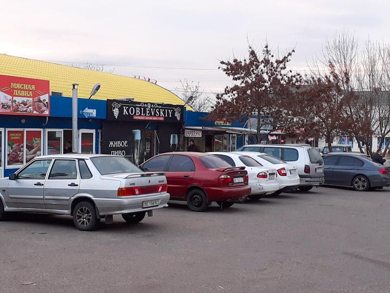 Рынок Коблево