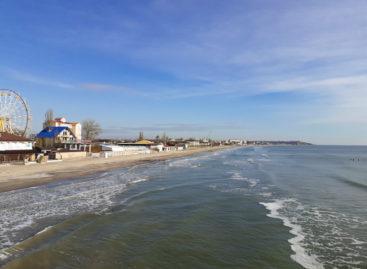Видео море Коблево, фото. Конец ноября 2019. Солнечный день