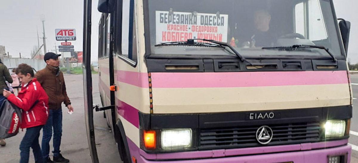 Березанка-Одесса Автобус через Коблево, Южный. Расписание