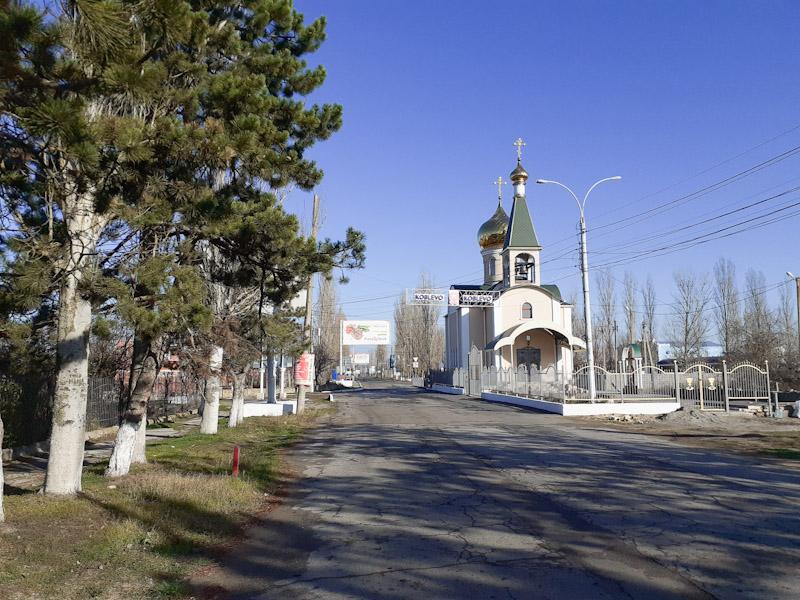 Коблево фото церковь
