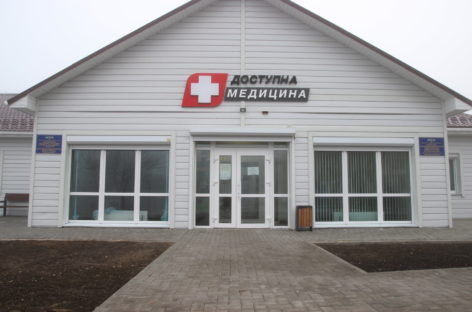 Коблевская амбулатория. Медицинские услуги, общая медицинская практика