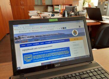 Официальный сайт Коблево — сайт Коблевской ОТГ. Объединенная громада