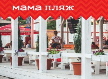 Мама Пляж — комплекс для отдыха. Шезлонги, ресторан, еда и напитки, водные аттракционы