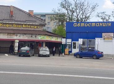 Рейс автобуса Коблево-Березанка возобновляет свою работу