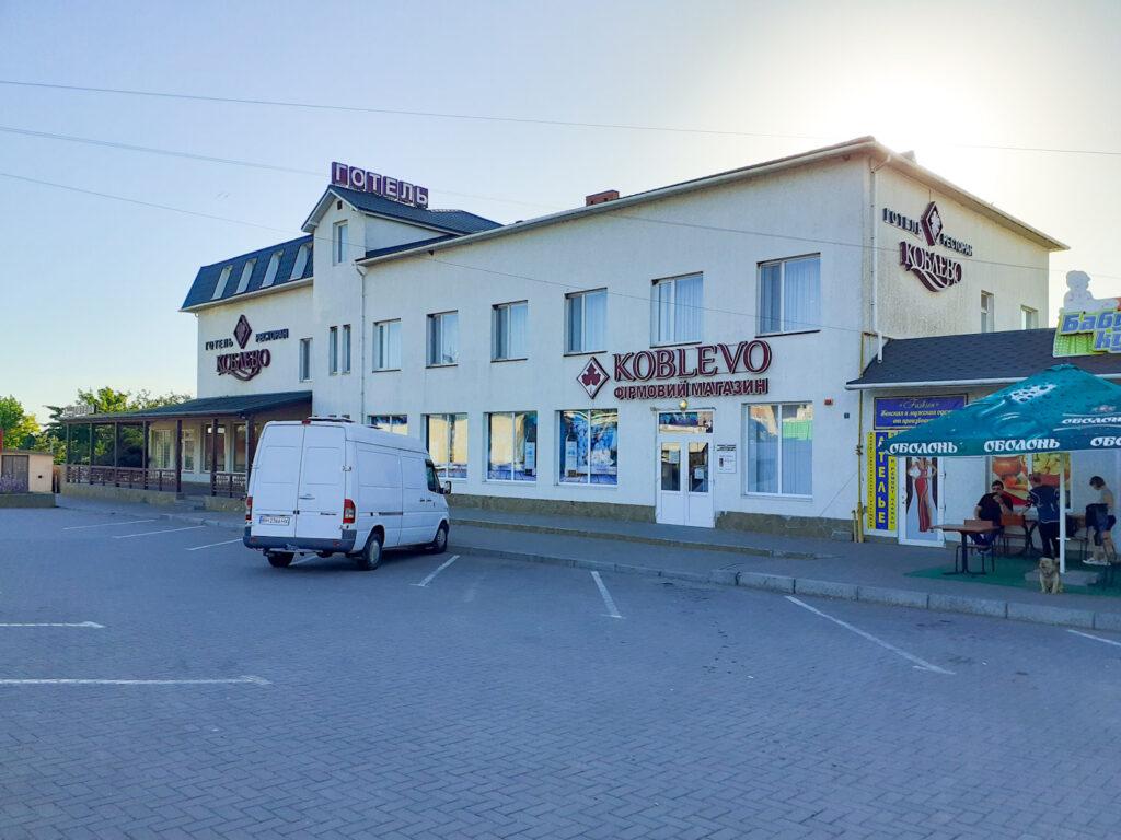 Вина коблево отель
