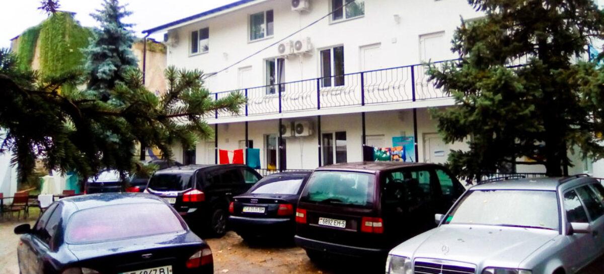 Мини-отель Bella. 600грн номер. 350 метров от пляжа. Кухня.