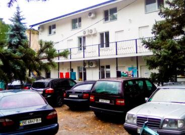 Мини-отель Bella. 300 метров от пляжа. Кухня для еды. Недорого