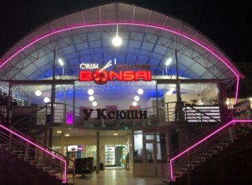Мини-отель Bonsai. Номера 50 метров от пляжа, питание в кафе