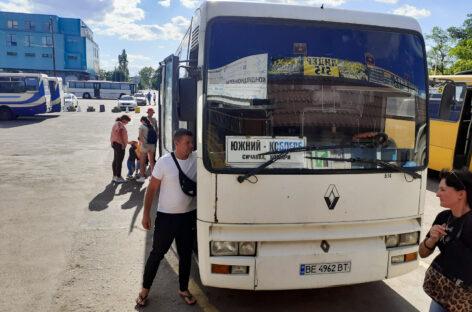 Автобус Коблево-Южный, актуальное расписание. Транспорт-новости