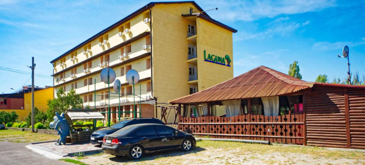 Отель Лагуна — номера, кафе, бассейн, зелёная территория