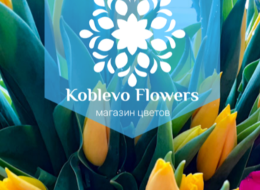Цветы в Коблево. Магазин цветов Koblevo Flowers. Доставка