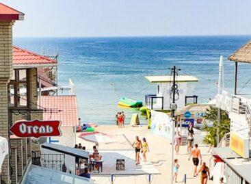 Отель Brava. 20 метров от пляжа, центр курорта